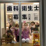"""<span class=""""title"""">♡大・募・集♡</span>"""